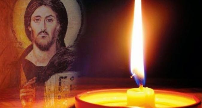 modlitba ľútosti